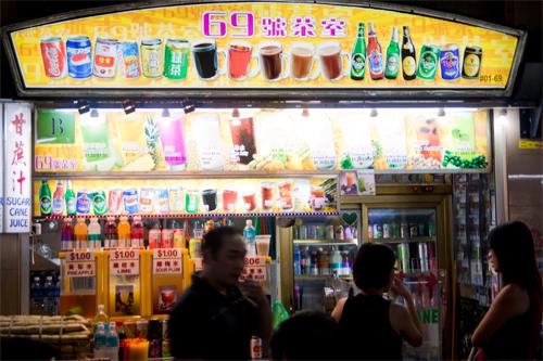 Singapore drinks (1/6)