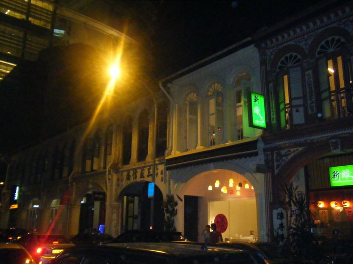 Singapore's colonial heritage (6/6)